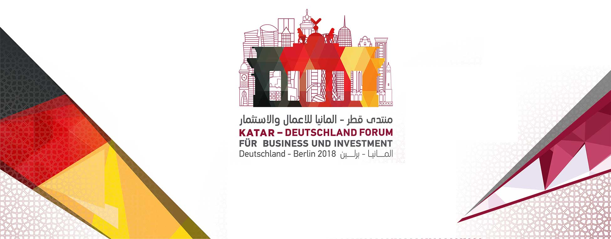 Qatar Germany Business and Investment Forum